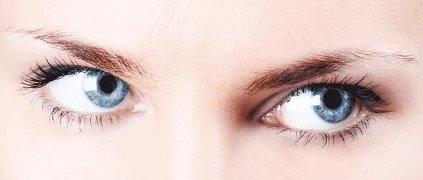 Filler al Collagene per eliminare occhiaie e borse sotto gli occhi. Iniezioni Filler Medicina Estetica Viso