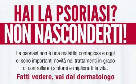 cura psoriasi malattia pelle